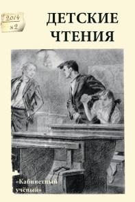 cover_issue_6_ru_RU
