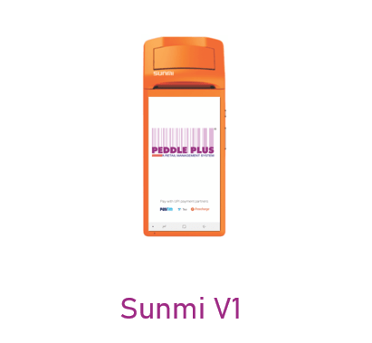 Can be used in Sunmi V1 device