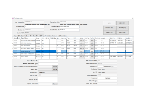 Purchase screen image of Peddle Plus billing software