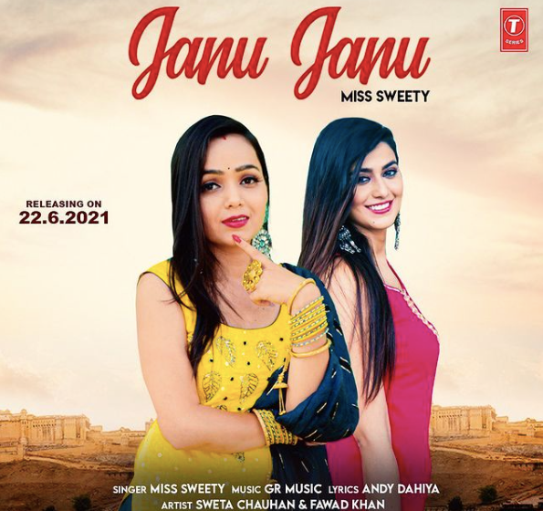 New romantic haryanvi song 'jaanu jaanu' is about to boom the industry soon.