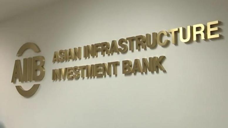 Banco Asiático de Inversión en Infraestructuras BAII - Venezuela se sumó como nuevo miembro del Banco Asiático