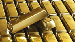 Con 238 kilos de oro ampliarán las reservas internacionales - Con 238 kilos de oro ampliarán las reservas internacionales