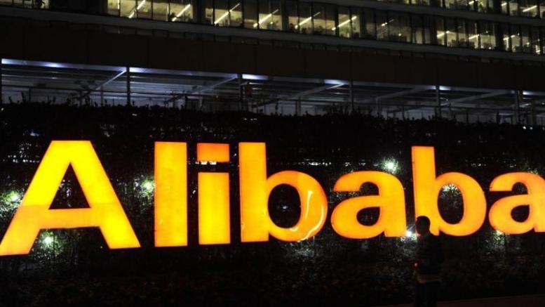 Alibaba se queda sin recursos - ¿Alibaba se queda sin recursos?