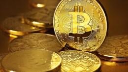 Comisiones de Bitcoin alcanzan 100 mil satoshis por transacción - Comisiones de Bitcoin alcanzan 100 mil satoshis por transacción