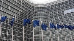 Destino de la economía europea sigue dudosa - Destino de la economía europea sigue en duda