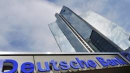 El Deutsche Bank debe explicar su quiebra - El Deutsche Bank debe explicar su quiebra