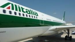 Alitalia saca cuentas para sobrevivir - Alitalia saca cuentas para sobrevivir