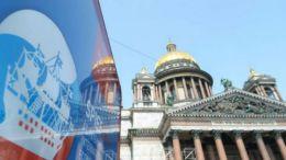 Foro Económico Internacional de San Petersburgo SPIEF - Venezuela presentó su potencial energético en San Petersburgo