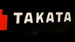 La japonesa TakataCorp se declaró en bancarrota - La japonesa TakataCorp se declaró en bancarrota