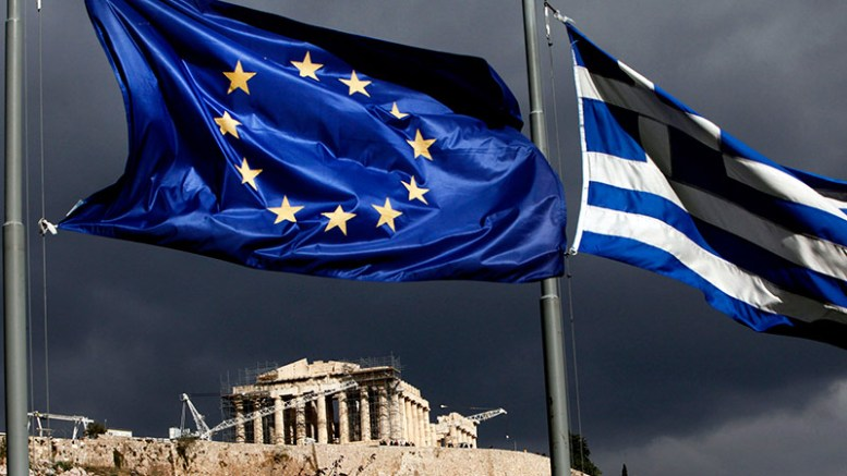 La petición que hará la CE sobre Grecia - La petición que hará la CE sobre Grecia
