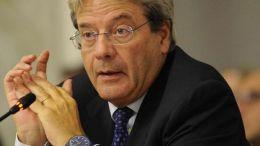 y los culpables Gobierno italiano defiende rescate de bancos quebrados - ¿Y los culpables? Gobierno italiano defiende rescate de bancos quebrados