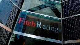 Las perspectivas de Fitch sobre un gigante asiático - Las perspectivas de Fitch sobre un gigante asiático
