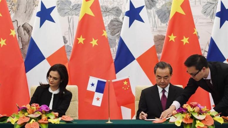 Panamá se niega a dejar alianza comercial con China - Panamá se niega a dejar alianza comercial con China