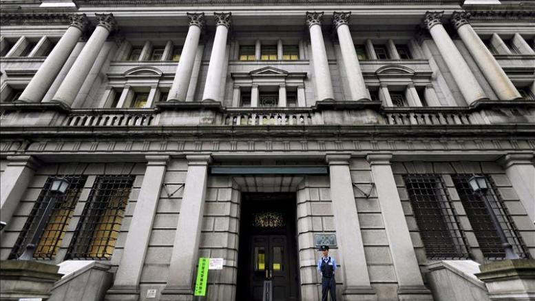 Banco Central Japonés perdió toda credibilidad - Banco Central Japonés perdió toda credibilidad