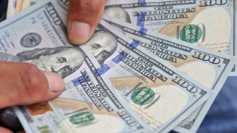 Banda para décima cuarta subasta del Dicom estará entre 2.679 y 3.445 bolívares por dólar - Banda para décima cuarta subasta del Dicom estará entre 2.679 y 3.445 bolívares por dólar