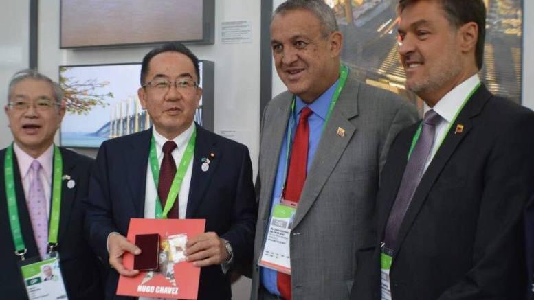 Japón desea invertir en la minería venezolana - Japón desea invertir en la minería venezolana
