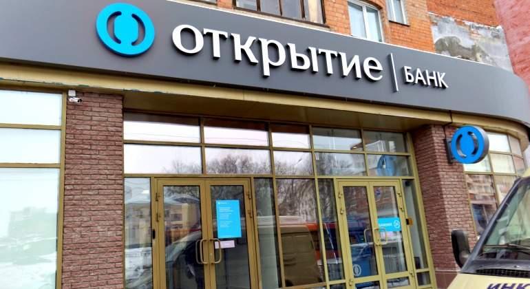 Rusia toma decisión sobre banco privado - Rusia toma decisión sobre banco privado