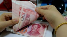 Canasta de monedas disminuirá valor del cambio - Canasta de monedas disminuirá valor del cambio