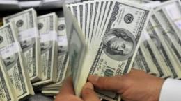 Rusia incrementará sus inversiones en Venezuela - Rusia incrementará sus inversiones en Venezuela