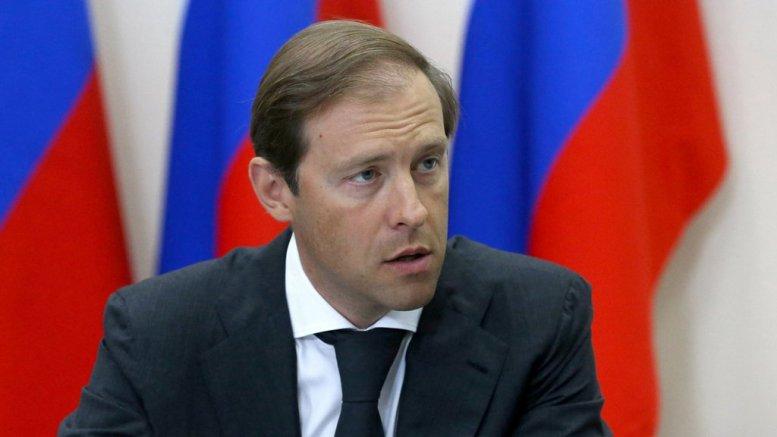 Rusia urge dar privilegios a sus empresas y las de México - Rusia urge dar privilegios a sus empresas y las de México