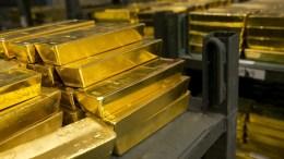 75 nuevas barras de oro ingresaron al BCV - 75 nuevas barras de oro ingresaron al BCV