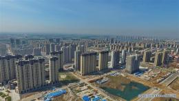Gobierno chino no puede evitar incremento en precio de viviendas - Gobierno chino no puede evitar incremento en precio de viviendas