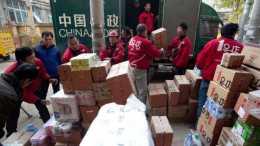 La bestial cifra que dejó ventas en Día del Soltero en China - La bestial cifra que dejó ventas en Día del Soltero en China