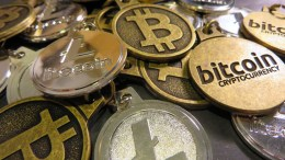 Ley de atracción Bolivianos incursionan en el uso de monedas virtuales - ¡Ley de atracción! Bolivianos incursionan en el uso de monedas virtuales
