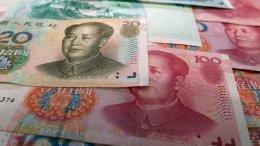 Qué Lo que prevé el Banco Mundial para la economía china - ¿Qué? Lo que prevé el Banco Mundial para la economía china