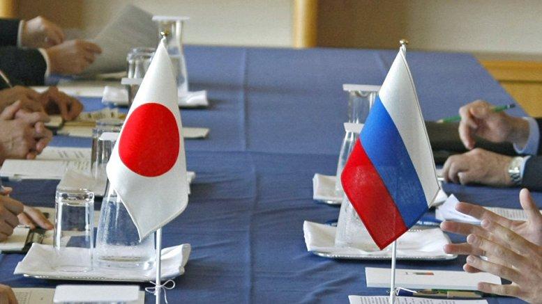 Rusia se abraza a inversores japoneses potenciar economía - Rusia se abraza a inversores japoneses potenciar economía