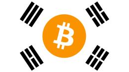 Es oficial Surcoreanos no podrán transar criptomonedas con cuentas anónimas - ¡Es oficial! Surcoreanos no podrán transar criptomonedas con cuentas anónimas