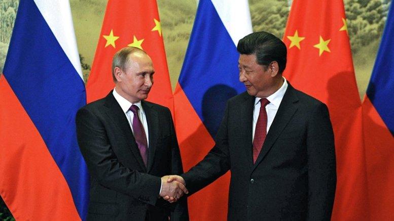 Así es como Rusia y China asfixiarán la economía estadounidense - Así es como Rusia y China asfixiarán la economía estadounidense