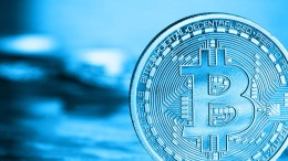 BBVA dobla la apuesta por el bitcoin - BBVA dobla la apuesta por el bitcoin