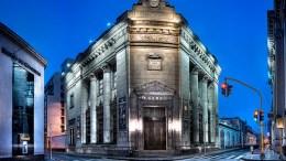 BCR dio a conocer el listado de bancos de primera categoría - BCR dio a conocer el listado de bancos de primera categoría