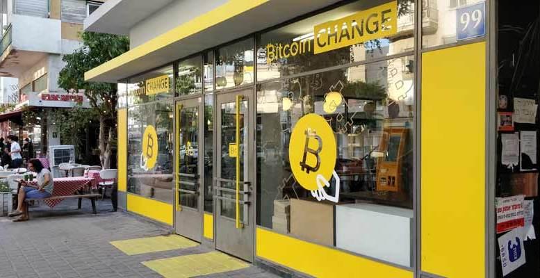 Bitcoin un activo financiero para Israel - Bitcoin, un activo financiero para Israel