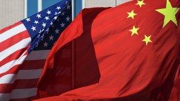 EE. UU. tira la toalla ante déficit comercial con China - EE. UU. tira la toalla ante déficit comercial con China