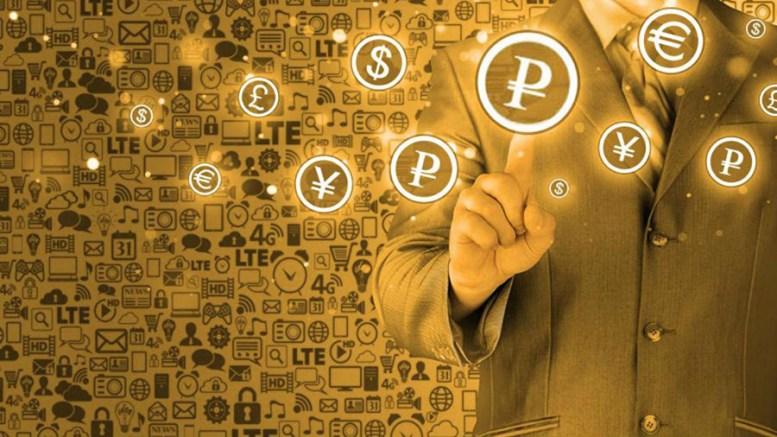 Esta empresa podría desarrollar software para El Petro - Esta empresa podría desarrollar software para El Petro