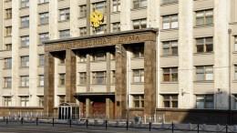 Rusia secó uno de sus dos fondos de reservas - Rusia secó uno de sus dos fondos de reservas