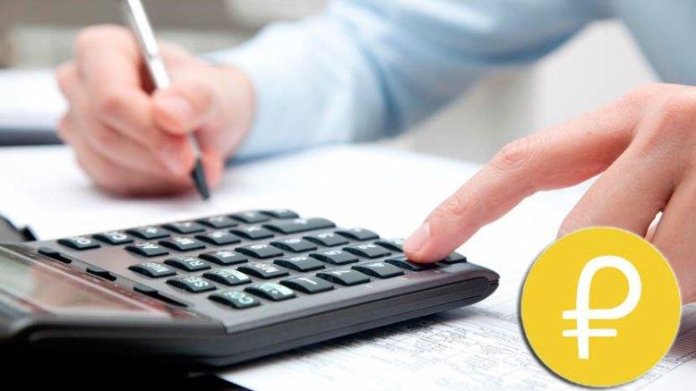 Atención Impuestos y servicios públicos podrán pagarse con petros - ¡Atención! Impuestos y servicios públicos podrán pagarse con petros