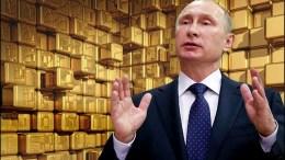 Dejó atrás a China Rusia ocupa el 5° lugar en reservas de oro - ¡Dejó atrás a China! Rusia ocupa el 5° lugar en reservas de oro