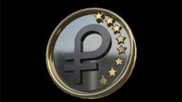 10 - Petro será una de las criptomonedas mundiales más seguras
