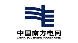 China Southern Power compra participación en chilena Transelec tras autorización del gobierno asiático - China Southern Power compra participación en chilena Transelec tras autorización del gobierno asiático