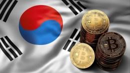 Corea del sur desmanteló tres Exchange de criptomonedas por presunta malversación - Corea del sur desmanteló tres Exchange de criptomonedas por presunta malversación