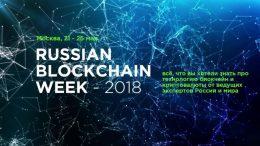 Delegación venezolana viaja a Moscú para Congreso Blockchain 2018 - Delegación venezolana viaja a Moscú para Congreso Blockchain 2018