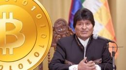 En Bolivia sugieren criptomonedas para apoyar la lucha anticorrupción - En Bolivia sugieren criptomonedas para apoyar la lucha anticorrupción