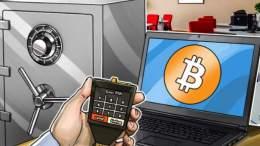 La seguridad la balanza de las criptomonedas - La seguridad: la balanza de las criptomonedas