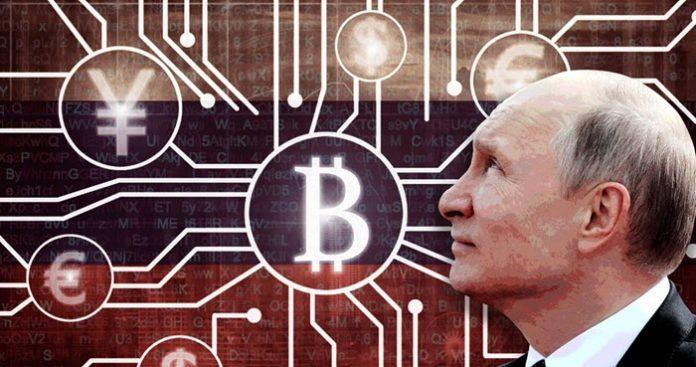 Mercado a la baja mientras Rusia prepara marco legal de las criptomonedas - Mercado a la baja mientras Rusia prepara marco legal de las criptomonedas