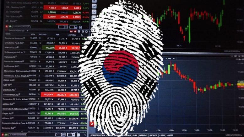 Autoridades surcoreanas inspeccionarán a bancos que operan con casas de cambio de cirptomonedas - Autoridades surcoreanas inspeccionarán a bancos que operan con casas de cambio de criptomonedas
