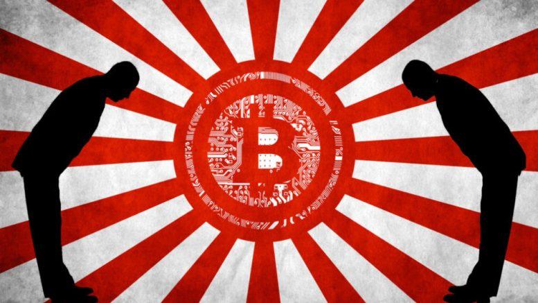 En Japón existen más de 3.5 millones de operadores de criptomonedas - En Japón existen más de 3.5 millones de operadores de criptomonedas
