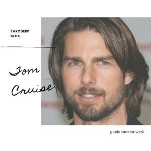 トム・クルーズ